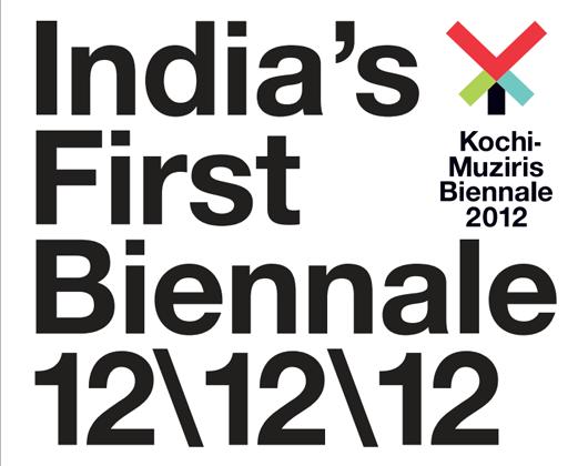 La prima Biennale di Kochi, India.